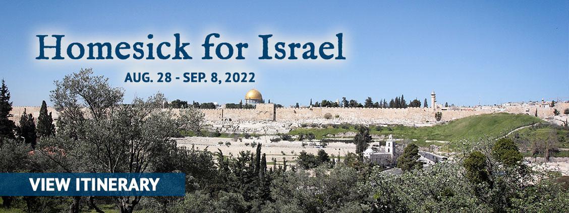 Homesick for Israel Signature Tour